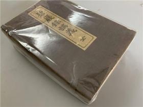 《碧岩录讲义》1函3册全,天桂禅师提唱,宗教学问
