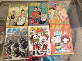 老夫子原版精选系列6册合售