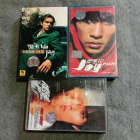 磁带;周杰伦 Jay 全新精选14首、八度空间、范特西(全三盘合售)