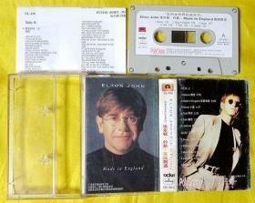 磁带               埃尔顿 约翰《英国制造》1996(灰卡)