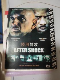 陆河特工 dvd