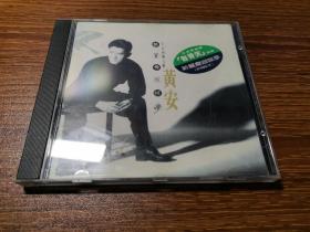 7.24~cd~黄安~新鸳鸯蝴蝶梦