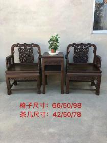 老太师椅子一套完整3980不包邮不议价,支持自提
