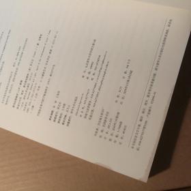 静谧与光明:路易•康的建筑精神【 正版品新 一版一印 厚册 锁线胶装 】(书底边轻微水印 无碍阅读)