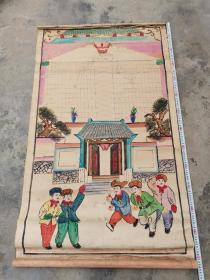 文革时期手绘家谱,135*78
