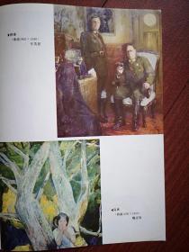 彩版美术插页,张英超油画《抉择》,魏连福油画《鸟声》,朱亚平石雕,张沈雕塑,余东江雕塑,(单张)