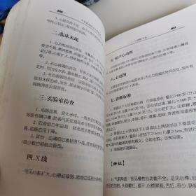 中华药膳防治儿科疾病