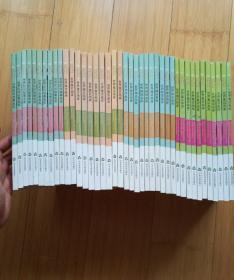 世界儿童文学名著大画库 41册合售 中英文对照