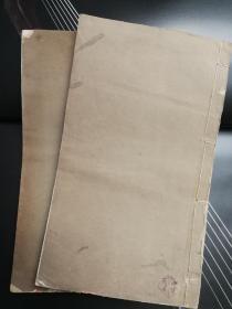 潘伯鹰,许伯建藏书:《左传礼说》张其淦