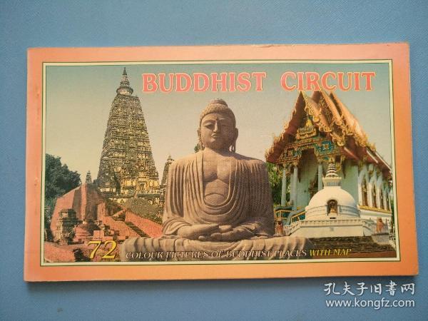 柬埔寨明信片(20張一套.)