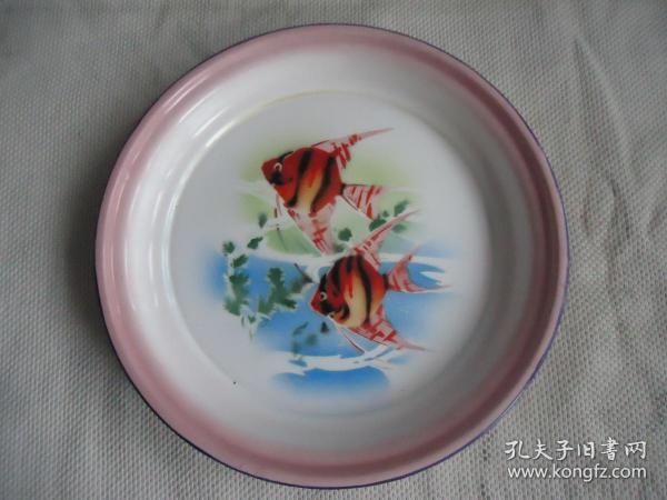 小魚搪瓷盤子