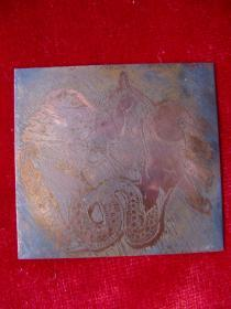 版畫底版(厚銅板) 10