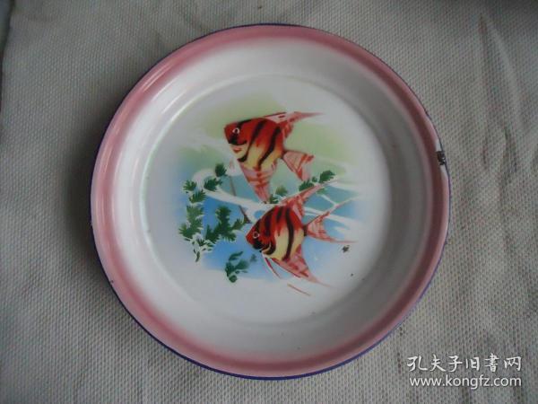 小魚搪瓷盤子,