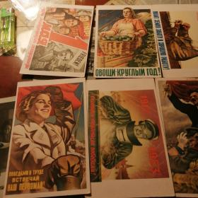 蘇聯明信片