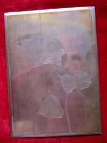 版畫底版(厚銅板)14