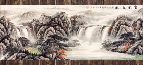 【保真】收藏重器-中美协会员、著名画家高永谦写意山水画:富水长流