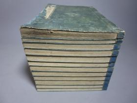 和刻本《校刻日本外史》12冊全    明治十二年(1879年)