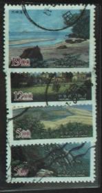 臺灣郵政用品、郵票、風光、風景、金門公園一套4全,