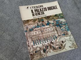 万叶堂 意大利语原版 I tesori il palazzo ducale di Venezia 威尼斯公爵宫殿的宝藏