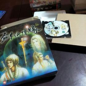 【游戏光盘】仙剑情缘  贰(2CD)
