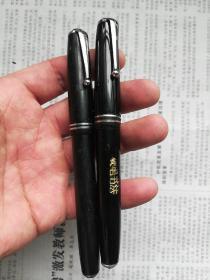 老鋼筆兩枝