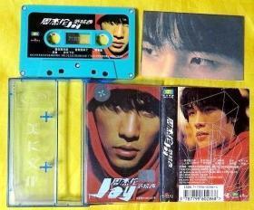 磁带               周杰伦《范特西》2001(绿卡