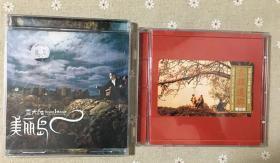 罗大佑系列十一:衣锦还乡  美丽岛 自选集( CD) 自选辑( 磁带)