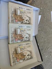 竹窗随笔白话解(初笔、二笔、三笔)(精装 3册合售)