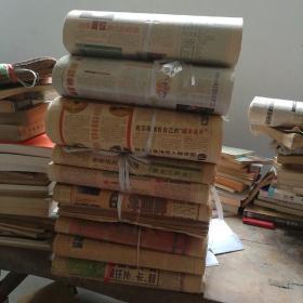 中国集邮报 1998年一2004年全年(中国集邮报1998年至2004年全年合售)