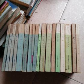 数理化自学丛书一套17本【5-------2层】