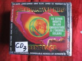GREENPEACE   CD   摇滚合集