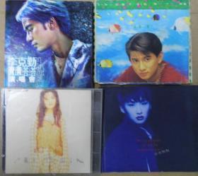 李克勤 周慧敏 汤宝如 吴奇隆 旧版 港版 原版 绝版 CD