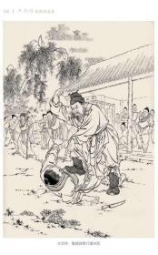 80折预售16开精装《王叔晖插图精选集》