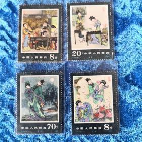 T99邮票 牡丹亭(甲箱1)
