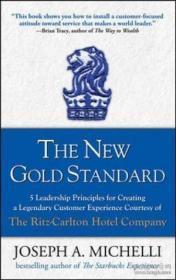 The New Gold Standard-新金本位