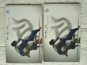 北京2008超越融合共享北京残奥会特刊