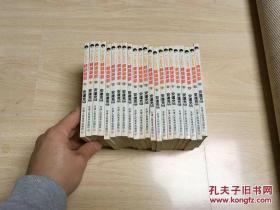 棒球英豪【全26册】【现存22册】欠 2 17 24 26 四本