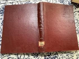 复旦学报  社科版 1989 1-6 精装合订本