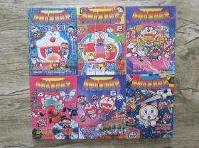 哆啦A梦历险记1-6全64开......
