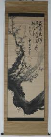 【日本回流】原装旧裱 枾栶野史 水墨画作品《暗香疏影》一幅(纸本立轴,画心约5平尺,款识:雪石,钤印:枾栶野史)HXTX187410