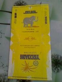 烟标:银象