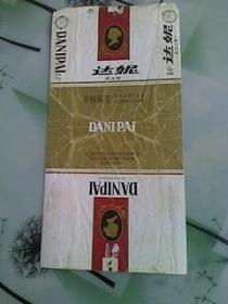 达妮混合型烟标