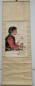 王西京人物画立轴,原装老裱。