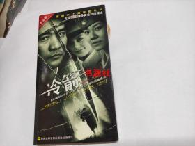 冷箭 DVD 6碟装【光盘怕坏只发快递】