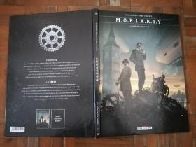 Moriarty - Tome 1 Empire mécanique 1/2
