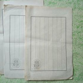 故纸犹香◆早期信笺之十七:精美宣纸信笺六张