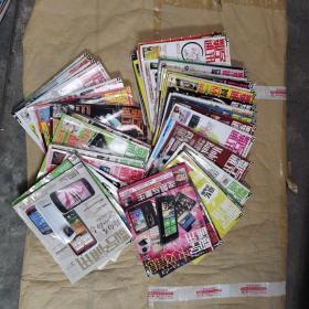 《数字通讯》期刊杂志,共39本,具体期数见图片