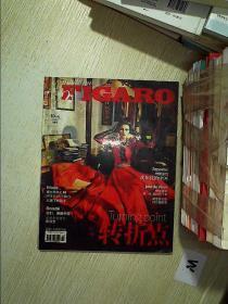 虹 MADAME FIGARO 2009 10