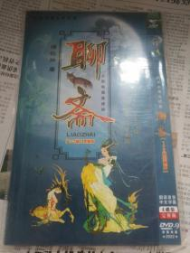 DVD聊斋4盒合售