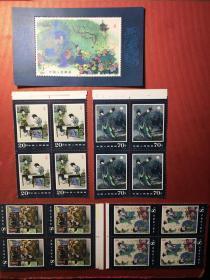 T99牡丹亭邮票盖销邮票信销邮票JT邮票 小票方联大多全品带色标,小型张个别角尖微微钝,不是十分尖挺。